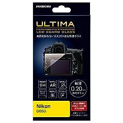 HAKUBA 液晶保護ガラス ULTIMA Nikon D850専用 DGGU-ND850
