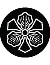 家紋シール 陰剣柏紋 布タイプ 直径40mm 6枚セット NS4-0156