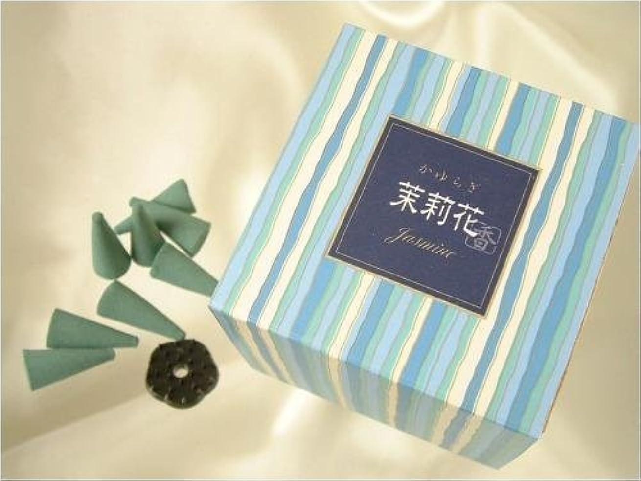 レモン精神医学宴会かゆらぎ 茉莉花(まつりか) コーン12個入 香立付