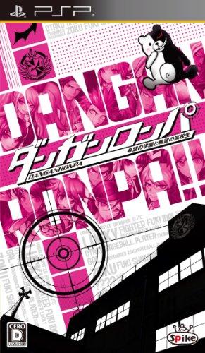ダンガンロンパ 希望の学園と絶望の高校生 - PSP