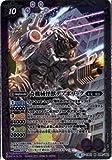 バトルスピリッツ/ウルトラヒーロー大集結/CB0101-029奇機械怪獣デアボリック M