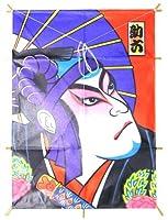 日本製 伝統の和凧 縁起物 角凧 高級和紙使用 凧 糸・シッポ付き 助六凧