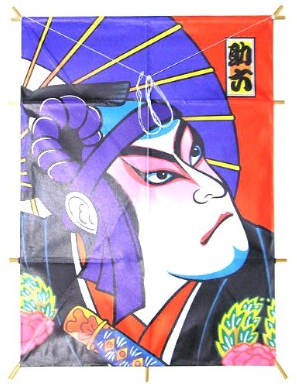 日本製 伝統の和凧 縁起物 角凧 高級和紙使用 凧 糸?シッポ付き 助六凧2