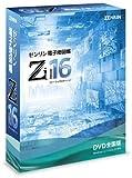 ゼンリン電子地図帳Zi16 DVD全国版