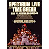 SPECTRUM LIVE/TIME BREAK~Spectalism 2004~ [DVD]