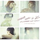 ギュッと/CLOSE TO YOU(初回生産限定盤)(DVD付)