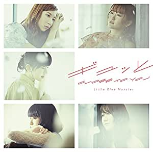 【Amazon.co.jp限定】ギュッと/CLOSE TO YOU(初回生産限定盤)(DVD付)(オリジナル缶バッジ付)