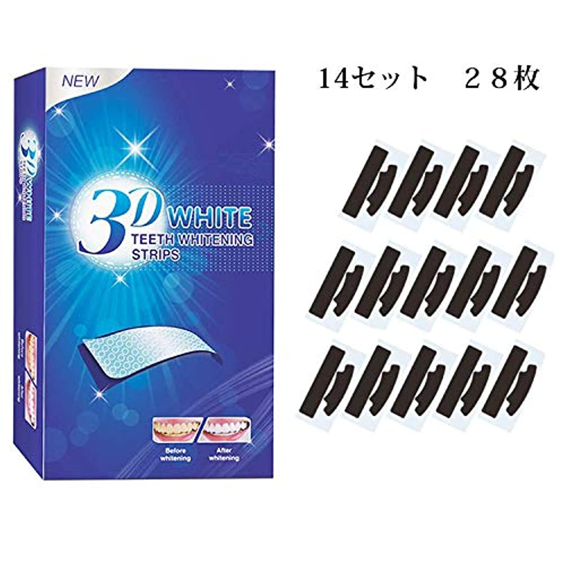 青消毒する不透明なNENULA ホワイトニング Double Elastic Gel Strips 14セット 28枚入り日本語取扱説明書