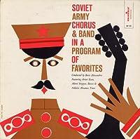 Soviet Army Chorus in a Program of Favorites