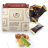 ケーニヒスクローネ クランチチョコレート5個入 限定パッケージ