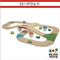<プラントイ> 木のおもちゃ Plantoys 6607 ロードウェイ 道路セット レールセット