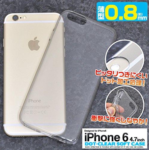 PLATA iPhone6 iPhone6s 4.7インチ ...