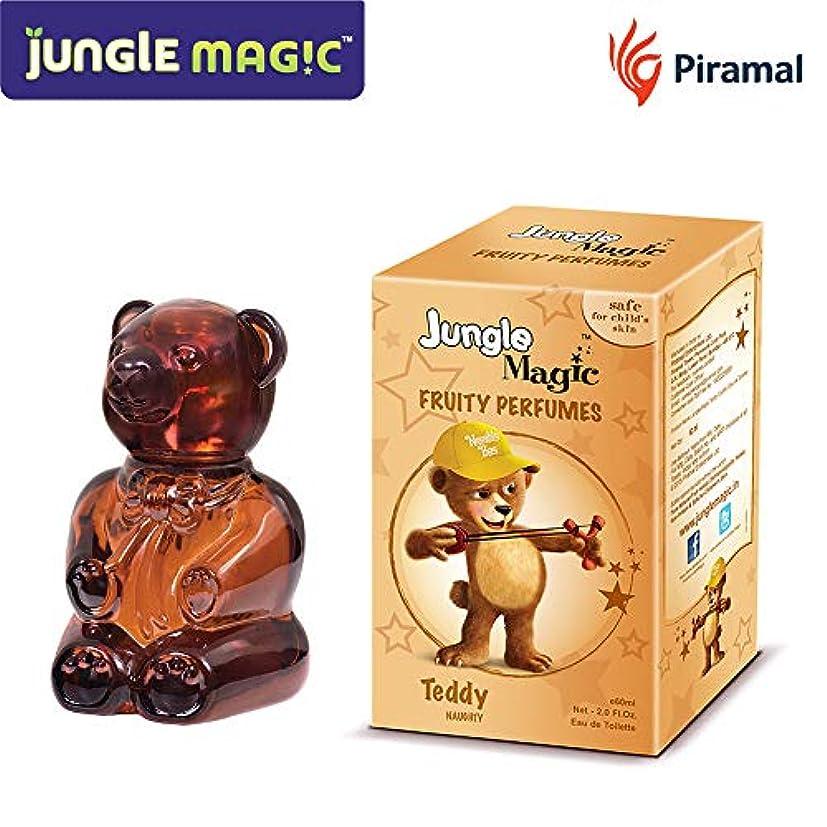 推進力裂け目確執Jungle Magic Naughty Teddy Fruity Perfume, 60ml
