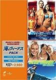 海のヴィーナス パック「イントゥ・ザ・ブルー」「ブルークラッシュ」 [DVD]