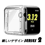 Apple Watch Series 2 ケース TPU ウオッチ保護ケース 耐衝撃性 フルカバー 柔らかいカバー アップル ウォッチ シリーズ2 42mm(クリア Apple Watch Series 2 42mm)