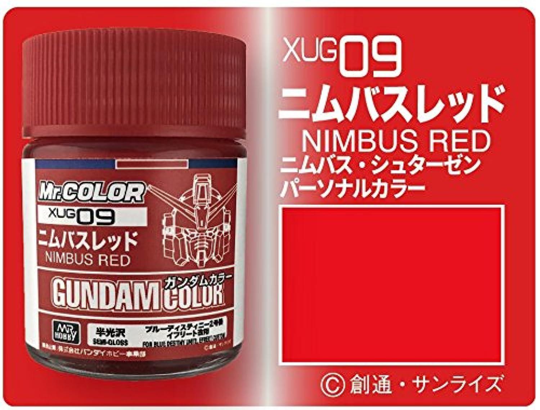 ガンダムカラー XUG09 ニムバスレッド(新ラベル版)