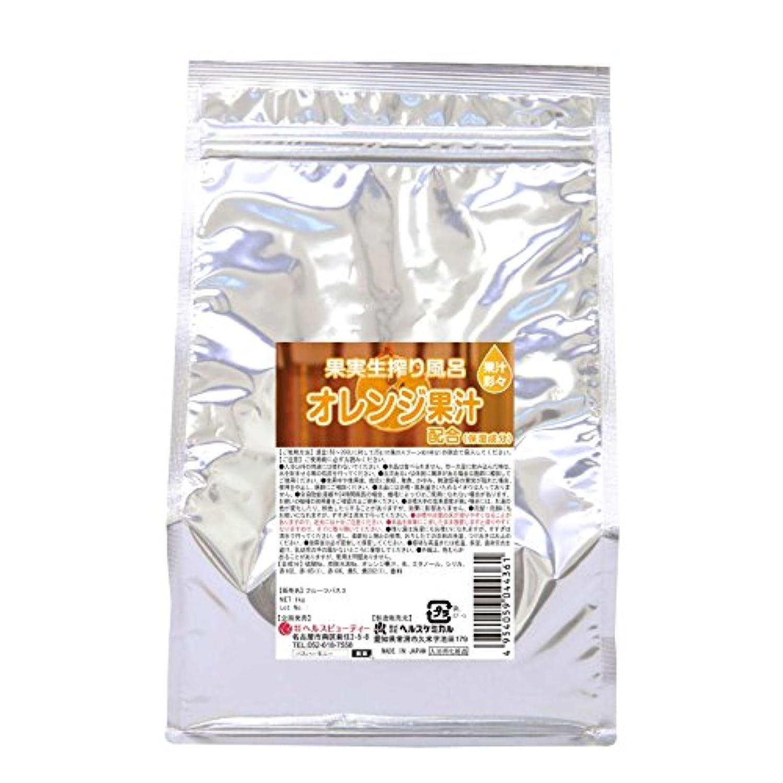 サンダル糞メディア入浴剤 湯匠仕込 オレンジ果汁配合 1kg 50回分 お徳用
