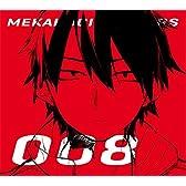 メカクシティアクターズ 8「ロスタイムメモリー」(完全生産限定版)(Blu-ray Disc)