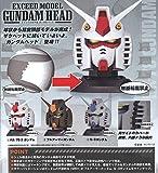 機動戦士ガンダム EXCEED MODEL GUNDAM HEAD 1(エクシードモデル ガンダムヘッド 1) [全3種セット(フルコンプ)]