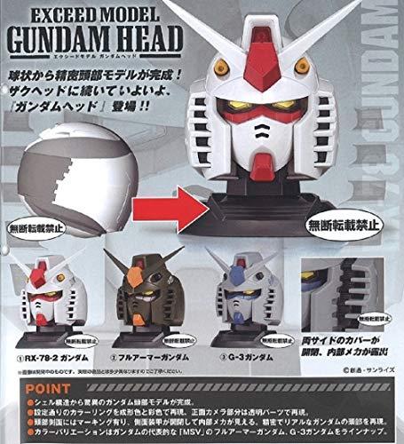 機動戦士ガンダム EXCEED MODEL GUNDAM HEAD 1 全3種セット RX-78-2 フルアーマーガンダム G-3