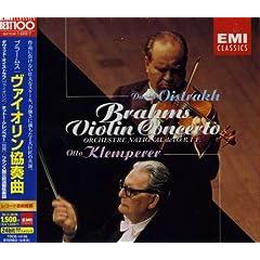 オイストラフ独奏 クレンペラー指揮 ブラームス:ヴァイオリン協奏曲の商品写真
