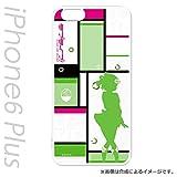 HAKUBA キャラモード ラブライブ!  小泉 花陽(シルエットVer) iPhone 6s Plus/6 Plus はめるタイプのスマホカバー 5.5インチ対応(iPhone6s Plus/6 Plus) 4977187168853