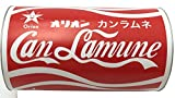 カンラムネ 6個入 清涼菓子