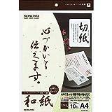 コクヨ インクジェット 和紙 切紙柄 KJ-W110-4