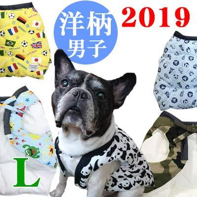 [犬のちゃんちゃんこ 国産品][2019新柄]洋柄 男子 Lサイズ 犬服 ドッグウェア L,8.キタロー