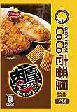 フリトレー CoCo壱番屋監修 肉厚チップス ロースカツカレー味 150g×12袋