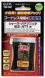 ELPA 電話機用充電池 THB-002【まとめ買い3セット】
