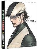 TIGER & BUNNY SPECIAL EDITION SIDE TIGER [最終巻] (初回限定版) [Blu-ray]