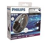 PHILIPS(フィリップス)  フォグランプ LED バルブ H8/H11/H16 対応 6200K 2400lm 12V 9W エクストリームアルティノン X-treme Ultinon 車検対応 3年保証 2個入り 12834UNIX2J