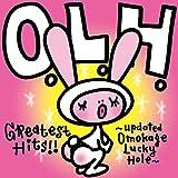 【Amazon.co.jp限定】Greatest Hits!! (Amazon.co.jp限定特典音源付)