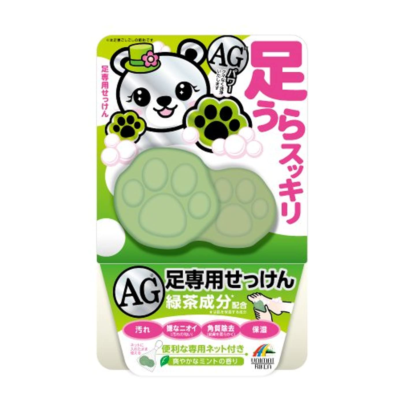 幸運見物人高尚なユニマットリケン 足裏スッキリAG石鹸(緑茶成分配合) 70g