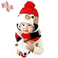 【Yusongirl】赤ちゃん 幼児 子供 服 ギフト 帽子 キャップ かわいい ボンボン 耳あて 耳カバー 付き ボア ニット帽 マフラー セット 男の子 女の子 兼用 防寒 防風 アウター ベビー キッズ (レッド)