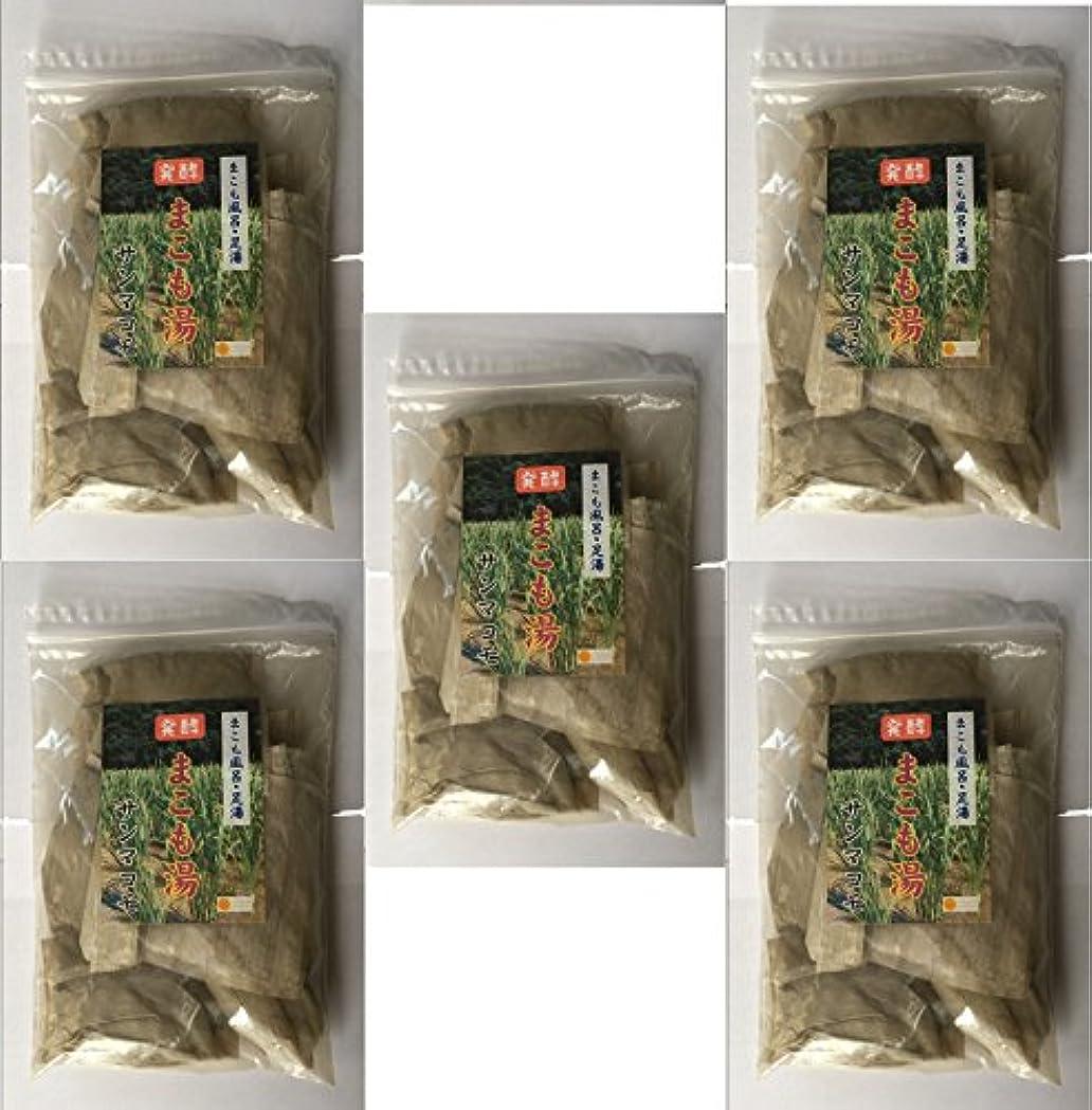 ドループ虎素人発酵まこも湯 100g 5個セット
