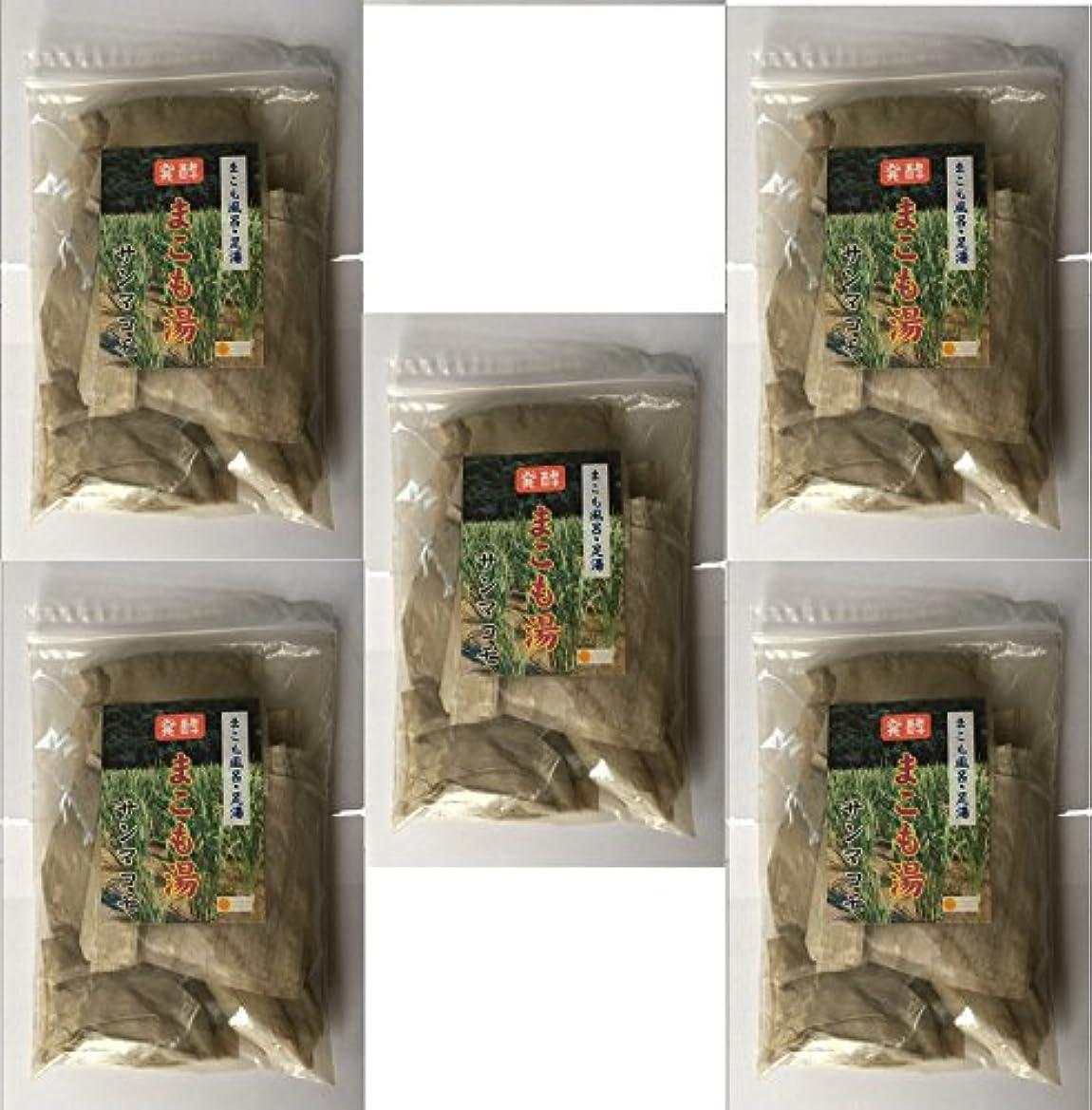 家禽ペチュランス恐れ発酵まこも湯 100g 5個セット