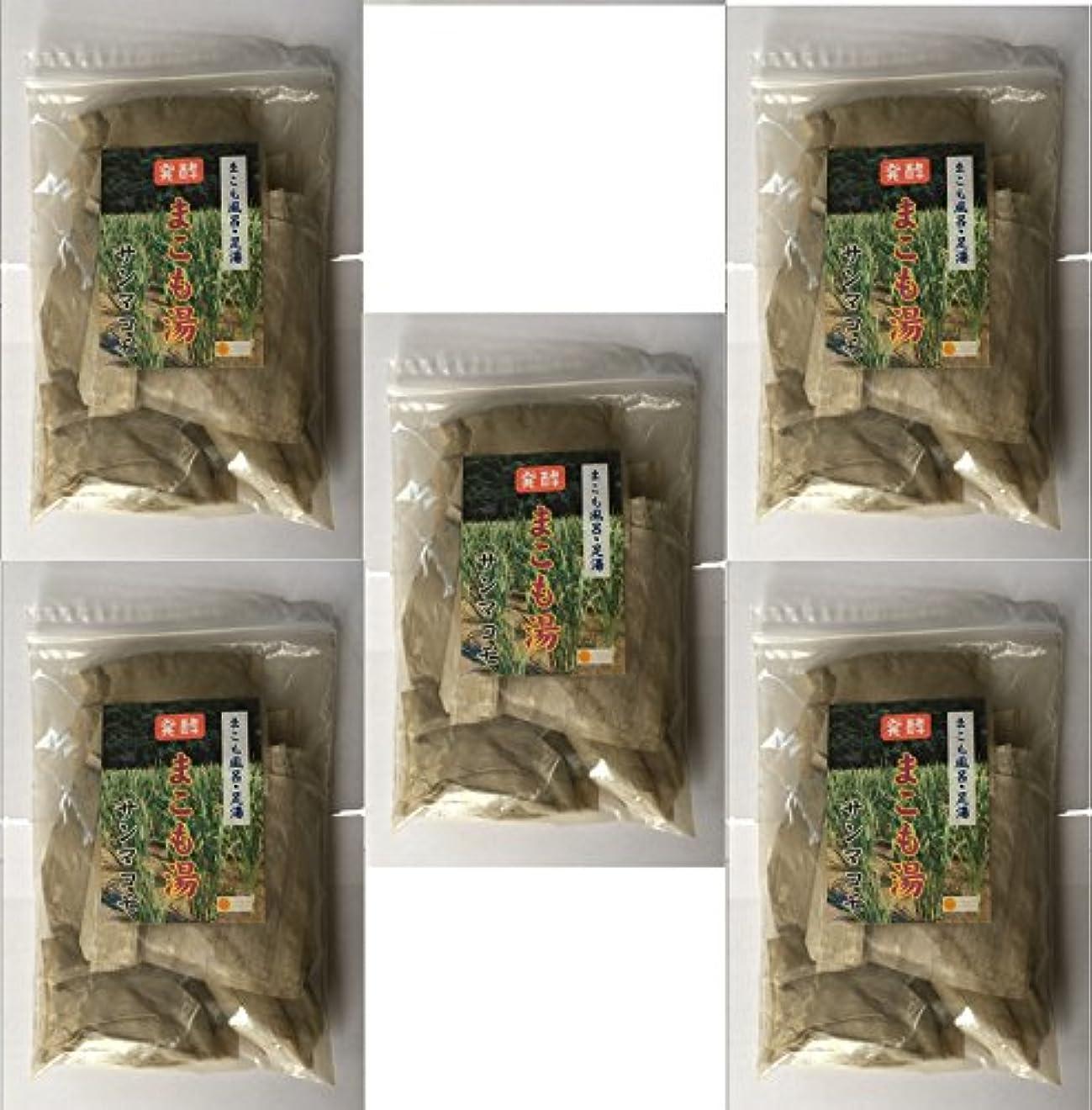 全部接尾辞ディプロマ発酵まこも湯 100g 5個セット