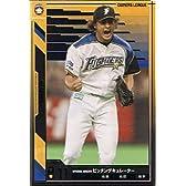 【プロ野球オーナーズリーグ】ダルビッシュ有 北海道日本ハムファイターズ スター 《OWNERS LEAGUE 2011 03》ol07-046