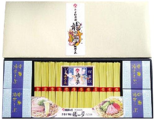 揖保乃糸 手延中華麺 龍の夢 セット≪RU-32≫ 中華麺80g×12束 冷中華スープ50g×12袋