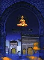 Buddha Bar: Night at Buddha Bar by VARIOUS ARTISTS (2011-12-06)
