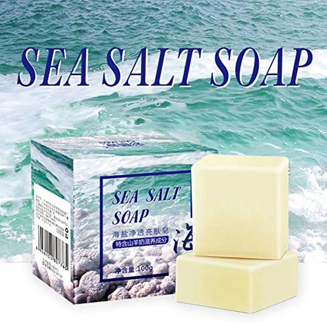 装置恐ろしいです刺します海塩 石鹸 洗顔石鹸 フェイスソープ バスソープ 黒ずみ·にきび·ダニ 対策 オイルコントロール 引き締め 手作り Cutelove