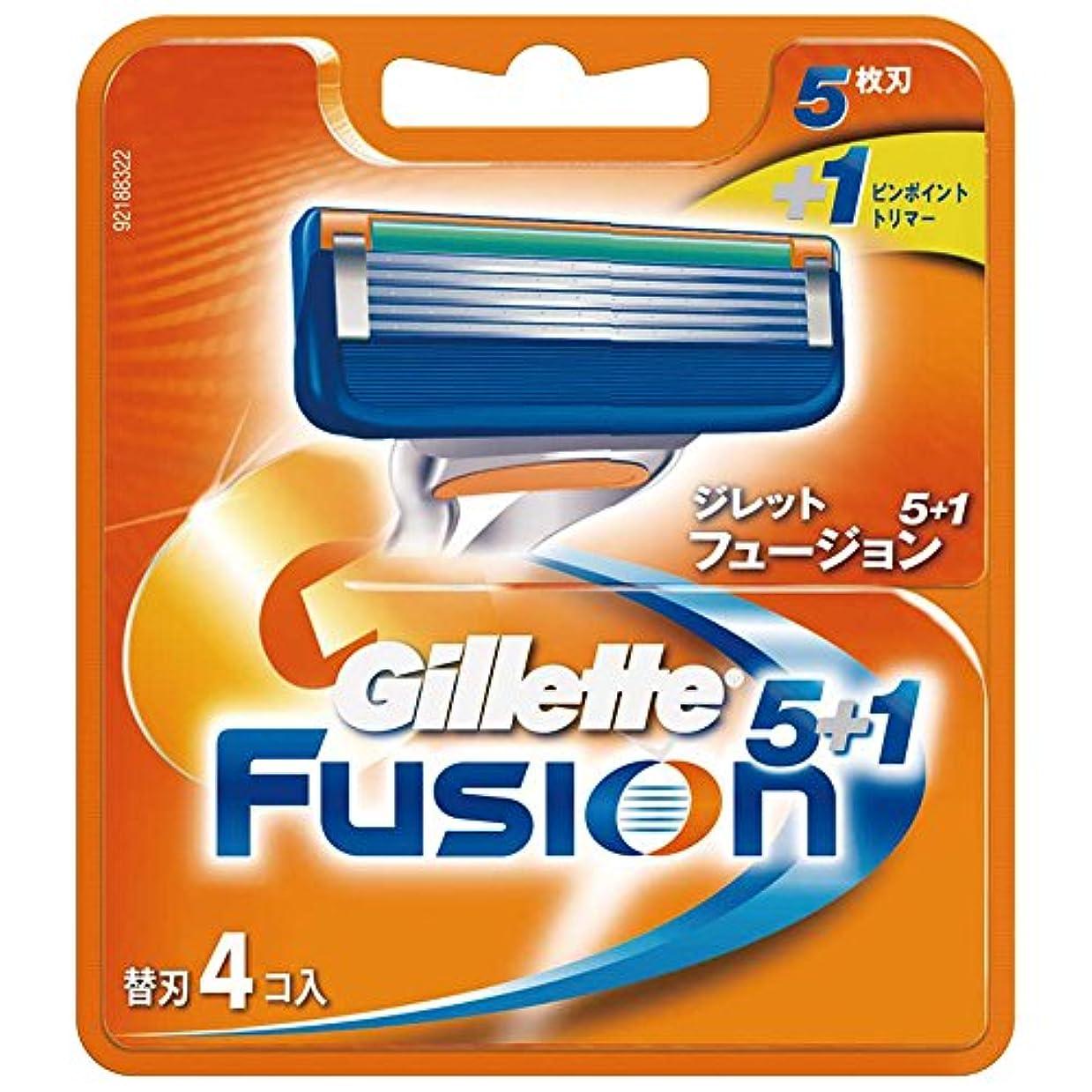 行き当たりばったり入力外観ジレット 髭剃り フュージョン5+1 替刃4個入