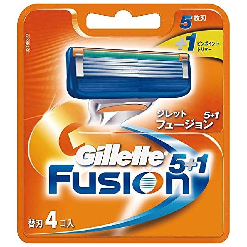 ボルト急襲静かなジレット 髭剃り フュージョン5+1 替刃4個入