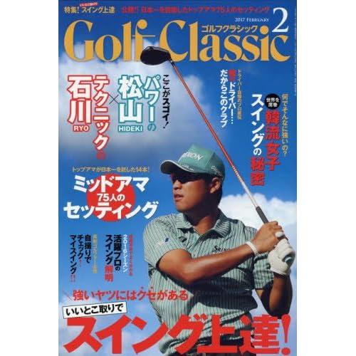 GOLF Classic 2017年 02 月号 [雑誌]