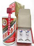 飛天牌 貴州茅台酒 (キシュウマオタイシュ) 特製グラス2個付き 53度 500ml