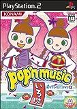 ポップンミュージック12 いろは 画像