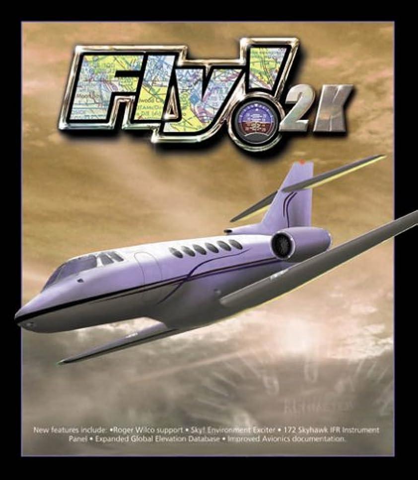 Fly!2k (Mac) (輸入版)