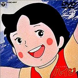 アルプスの少女ハイジ 劇場版 (ジュエルケース版) [DVD]
